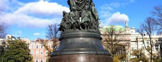 Памятник Екатерине II is one of Питерские каникулы 2014.