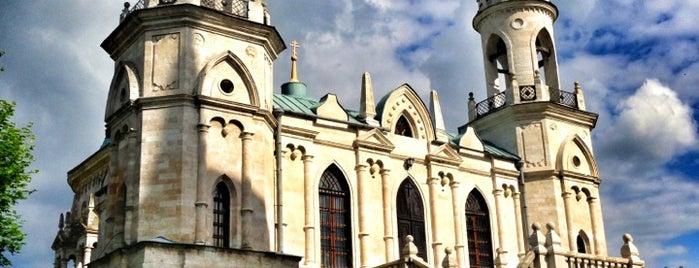 Церковь Владимирской иконы Божией Матери is one of Lugares guardados de Andrey.