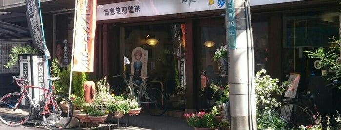 珈琲屋 ドリーム is one of Lugares favoritos de Yusuke.