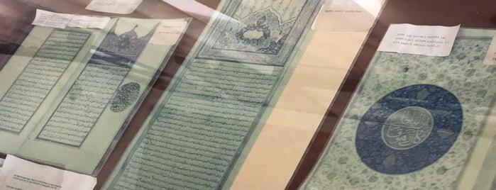 Hafiz Ahmed Agha Library is one of Bengi: сохраненные места.