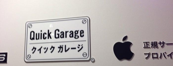 クイックガレージ池袋 is one of Apple正規サービスプロバイダー.