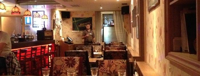 Home Bar is one of Lieux qui ont plu à Никита.