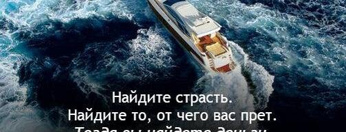 малиновского 5 А is one of Deborrah'ın Kaydettiği Mekanlar.