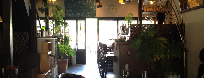 Salut Ya is one of Kyoto shanti cafe.