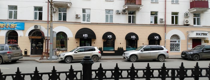 k16cafe is one of Perm.