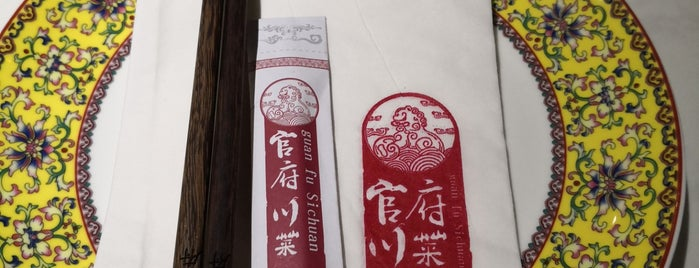 Guan Fu Szechuan 官府川菜 is one of Queens.