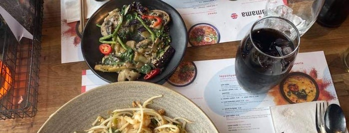 wagamama is one of Amsterdam Best: Food & drinks.
