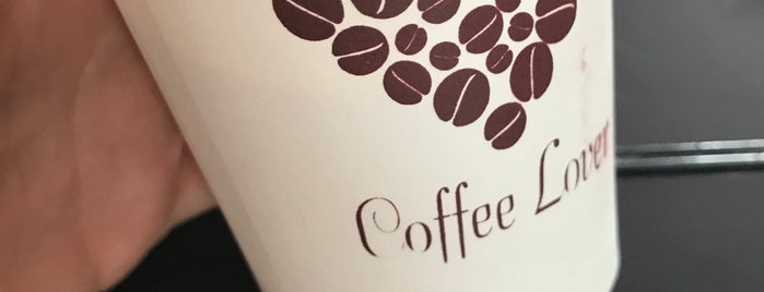 Coffee Lover is one of Irina : понравившиеся места.