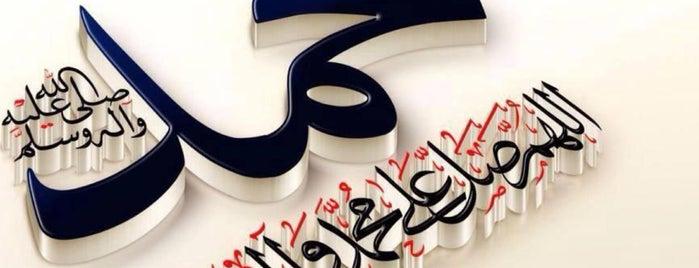 جامع الحكمة بحطين is one of Posti che sono piaciuti a Nouf.