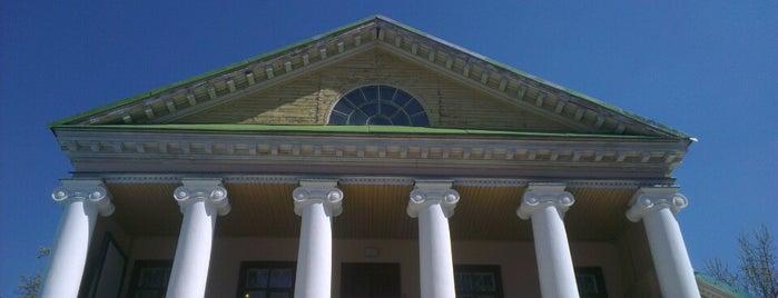 Музей культурної спадщини is one of Lieux sauvegardés par Андрей.