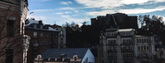 Замок Рiчарда Левине Серце is one of Discover Kiev City.
