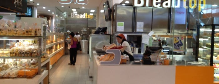 Breadtop 包店 is one of Bakery (Sydney).