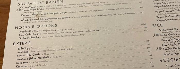 Kayo's Ramen Bar is one of Fav brunch/lunch.