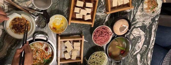 Qimin Organic Hot Pot Marketplace is one of Shanghai.