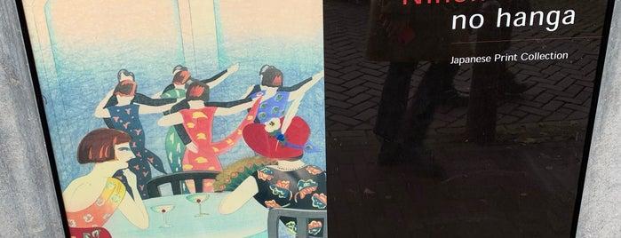 Japans Prentenkabinet 'Nihon no hanga' is one of All Museums in Amsterdam ❌❌❌.