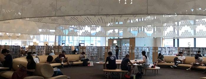 'Minna no Mori' Gifu Media Cosmos is one of 建築マップ(日本)/ Architecture Map (Japan).
