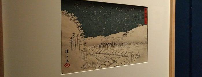 Hokusai, Hiroshige, Utamaro is one of Lieux qui ont plu à Nami.