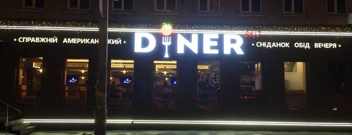 Diner is one of Lugares favoritos de Artemij 🐼.