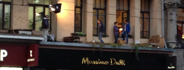 Massimo Dutti is one of Orte, die Vyacheslav gefallen.