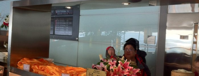 Air China First Class Lounge (Domestic) is one of Orte, die Jingyuan gefallen.