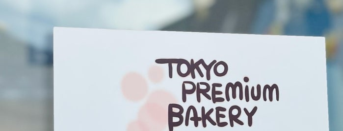 Tokyo Premium Bakery is one of Places to try.