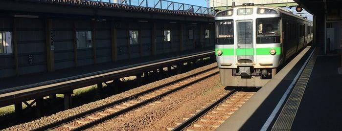 Taihei Station is one of JR 홋카이도역 (JR 北海道地方の駅).