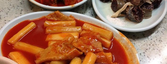 쌍둥이네 is one of Seoul Food.