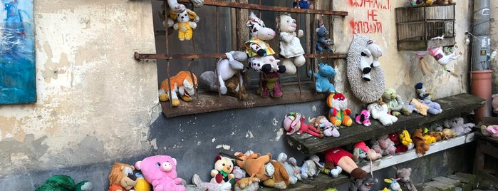 Двір-музей покинутих іграшок is one of Orte, die Ника gefallen.