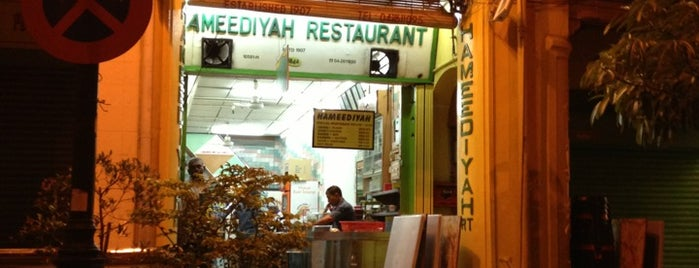 Hameediyah Restaurant is one of Penang.