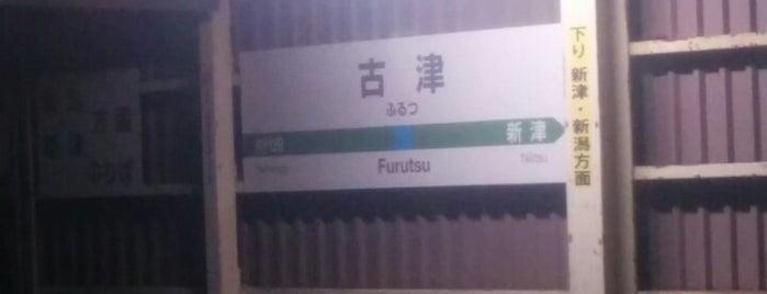 Furutsu Station is one of Yunus'un Beğendiği Mekanlar.