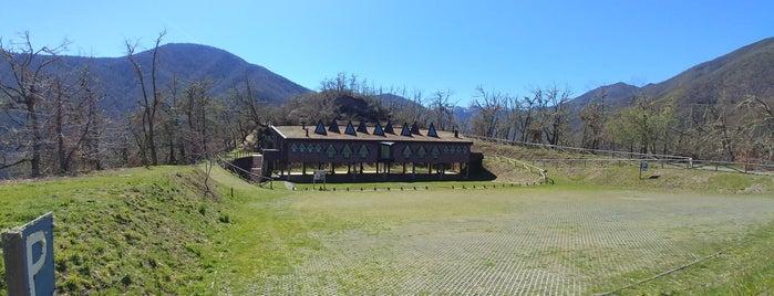 Centro de interpretación de Muniellos is one of Anselmo'nun Beğendiği Mekanlar.