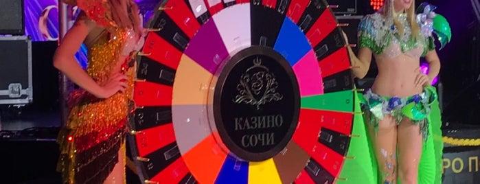 Sochi Casino & Resort is one of สถานที่ที่ Nataly ถูกใจ.