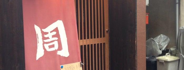 Amane is one of ヴァンナチュールの飲める店.