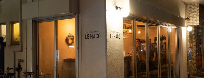 LE HACO is one of 静岡.