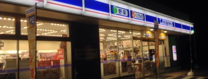 Lawson is one of 黒川駅 | おきゃくやマップ.