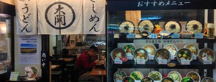 きしめん 大関 is one of Favorite Food.