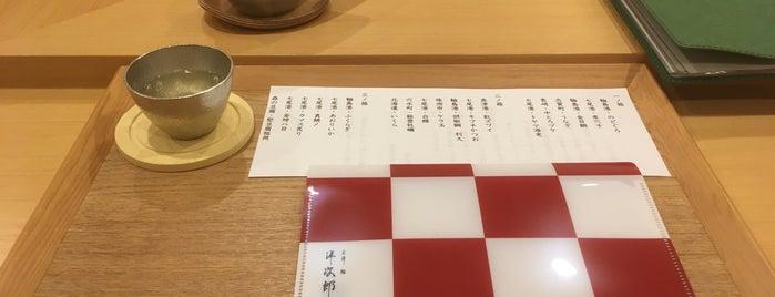 金澤 鮨 洋次郎 is one of Lieux qui ont plu à Makiko.