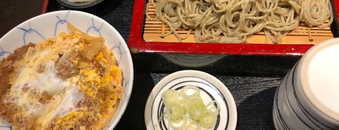 富士見庵 is one of 綱島☆.