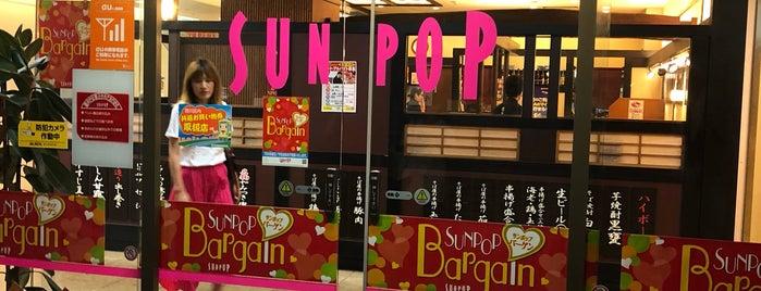 サンポップマチヤ is one of こんぶさんのお気に入りスポット.