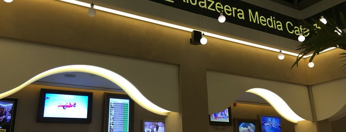 AlJazeera Media Cafe is one of Qatar.