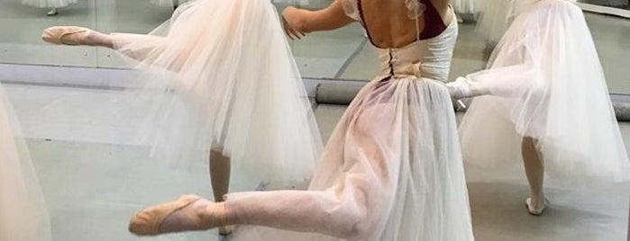 Балет в большом городе is one of яТанцеватьХОЧУУ.