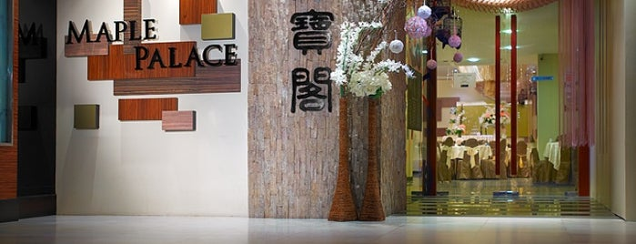 Maple Palace Restaurant (美寶閣) is one of Awesome Places.
