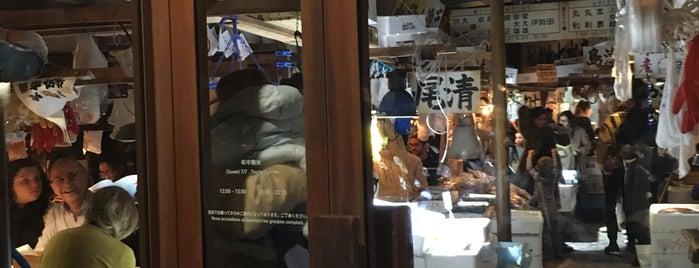 Kodawari Ramen (Tsukiji) is one of Paris2.