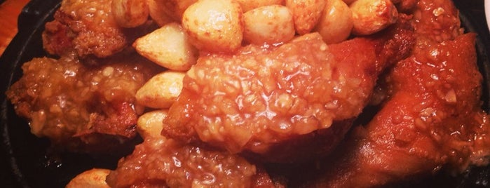 Mirak Chicken is one of Seoul/Korea.