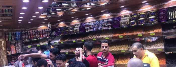 Salah El Din Roastery is one of Egypt, Cairo.