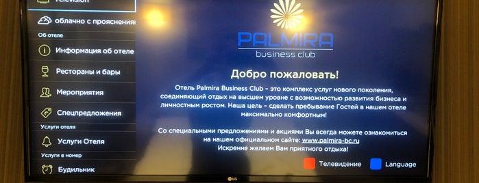 Palmira Business Club is one of Alexa🌸💌🎀 : понравившиеся места.