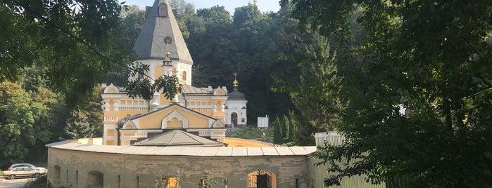 Києво-Печерська Лавра / Kyiv Pechersk Lavra is one of สถานที่ที่ 👫iki DeLi👫 ถูกใจ.