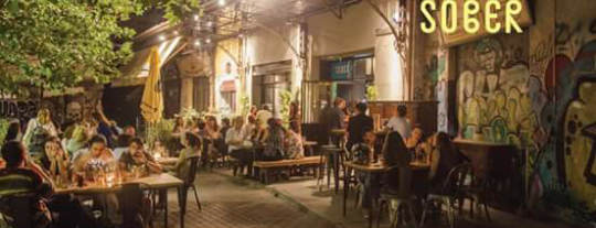 Sober is one of Athens Best: Bars.