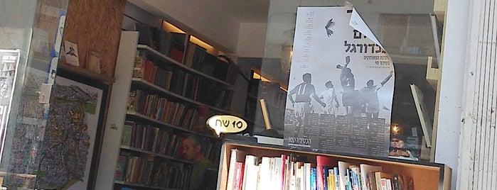 הנסיך הקטן - ספרים וקפה is one of Tel Aviv.