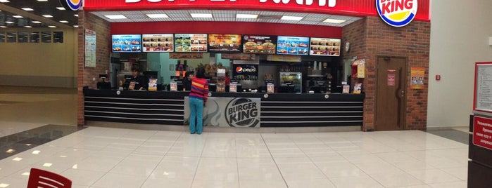 Burger King is one of Lugares favoritos de Dmitry.
